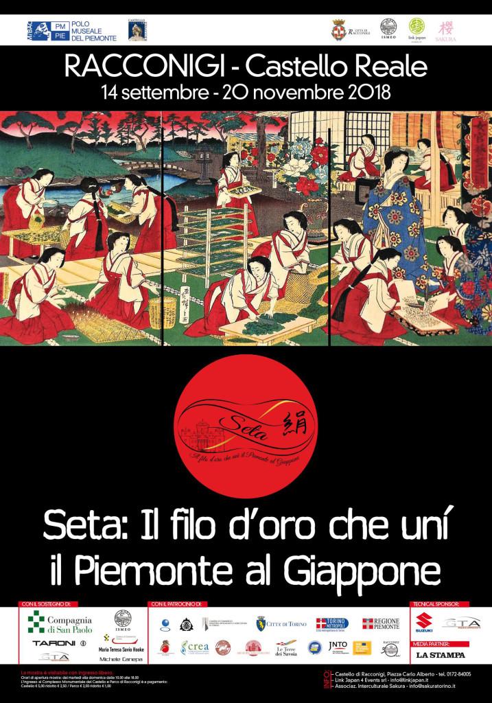 locandina SETA-IL-FILO -min